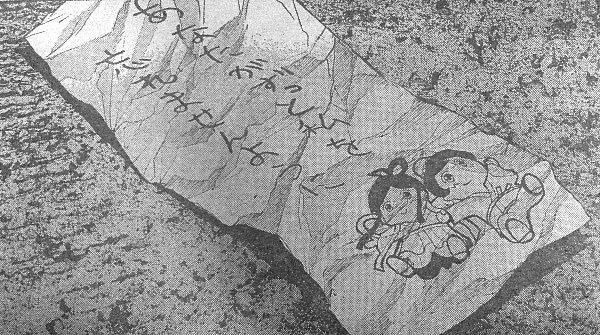 浅野いにお 『おやすみプンプン』 感想 危険な作品です!