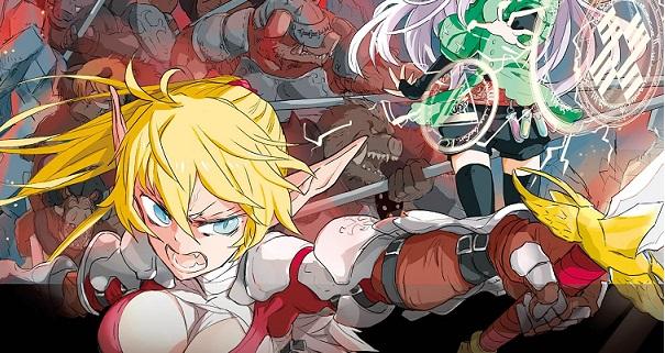感想 『勇者イサギの魔王譚 3』 拳と剣と,そして想いのぶつかり合い!